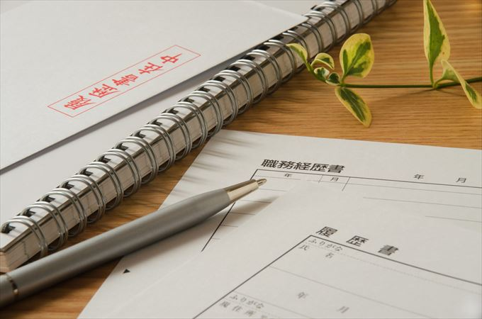 履歴書の作成で注意すべき点