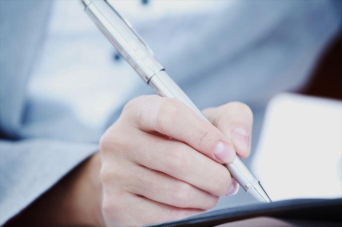 書類選考に通る職務経歴書の作り方